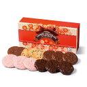 【ステラおばさんのクッキー】【期間限定】クッキーチョコセレクト(L)/17バレンタイン クッキー ギフト 詰め合わせ プレゼント プチギフト
