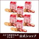 ステラおばさんのクッキー クッキー WEB限定ダブルハピネステントボックス6個セット/18バレンタイン 手提げ袋付き 小分け