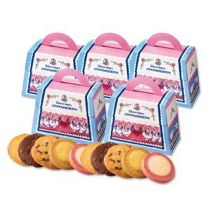 おばさん クッキー マイチョイス 手提げ袋 詰め合わせ バレンタイン プレゼント