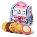 【ステラおばさんのクッキー】【WEB限定】マイチョイス 手提げ袋 SS 付き クッキー ギフト 詰め合わせ バレンタイン プレゼント