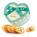 ステラおばさんのクッキー ホワイトデー 贈物 プチギフトプレシャスハート(M) WP-8 【2P20Feb09】
