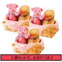 ステラおばさんのクッキー ホワイトデー 贈物 ひな祭り プチギフト 【WEB限定】【おまけ付き】ベアバスケット(ピンク)3個セット 【2P20Feb09】