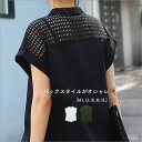 Tシャツ レディース シャツ レディース 大きいサイズ ポロ...
