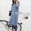 綿100% 部屋着 ロング カットソー UVカットレディースファッション ワンピース ロング(コ