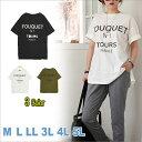 M L LL 3L 4L 5L 【男女兼用 メンズM~5L13号〜23号】レディース 大きいサイズTシャツ LLサ