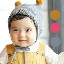 耳あて付 あごひも付 ニット帽 ニット帽子 ボンボン付き 暖かく 可愛い 帽子 ニット キッズ ベビー 子供 赤ちゃん 子供 小物 チェリーピンク, マスタード...