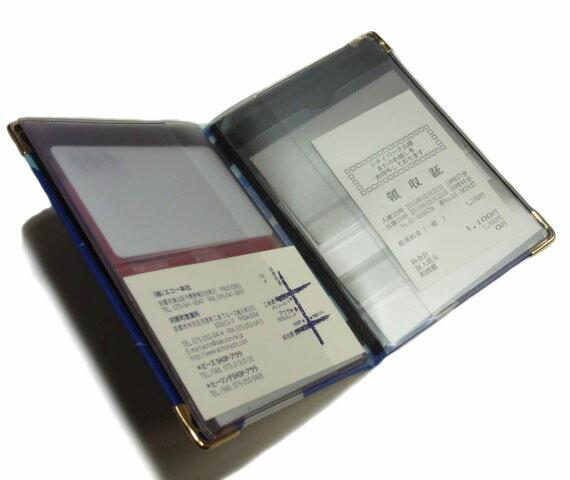 Imgrc0063419493