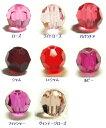 [DA002]スワロフスキービーズ ダイヤカット型(#5000) 8mm 5個【ピンク・レッド系】【ラウンド】[RPT]