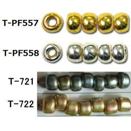 [AB002]TOHOシードビーズ バラパック 特大ビーズ(4mm) T-PF557T-PF558T-721T-722【トーホー/グラスビーズ】[RPT]