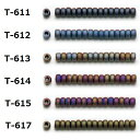 [AB006]TOHOシードビーズ ロイヤルビーズ 丸大ビーズ7g(約250粒) T-611〜T-617【トーホー/グラスビーズ】[RPT]