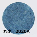 [AB014]TOHOシードビーズ バラパック すくも藍ビーズ(約5g入)≪一回着せ≫ 【トーホー】[RPT]