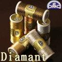 [VH001]DMC Diamant(ディアマント) メタリックししゅう糸/レース糸[RPT]
