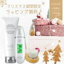 【クリスマスラッピング無料】ギフト セット スキンチェッカー...