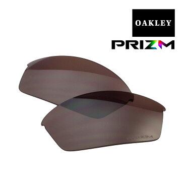 オークリー スポーツ サングラス 交換レンズ OAKLEY FLAK JACKET フラックジャケット PRIZM DAILY POLARIZED 101-105-001 偏光レンズ プリズム マイクロバックなし