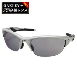 <strong>オークリー</strong> ハーフジャケット2.0 アジアンフィット サングラス oo9153-02 OAKLEY HALF JACKET2.0 ジャパンフィット スポーツサングラス プレゼント選択可