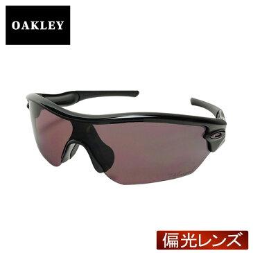 オークリー スポーツ サングラス OAKLEY RADAR EDGE レーダーエッジ スタンダードフィット oo9184-04 偏光レンズ