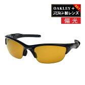 オークリー スポーツ サングラス OAKLEY HALF JACKET2.0 ハーフジャケット アジアンフィット ジャパンフィット oo9153-19 偏光レンズ プレゼント選択可