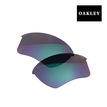 オークリー スポーツ サングラス 交換レンズ OAKLEY HALF JACKET2.0 XL ハーフジャケット JADE IRIDIUM 41-741