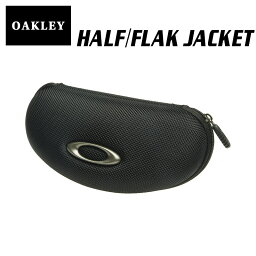 <strong>オークリー</strong> スポーツ サングラス ケース OAKLEY HALF JACKET FLAK JACKET SOFT VAULT CASE BLACK 07-346