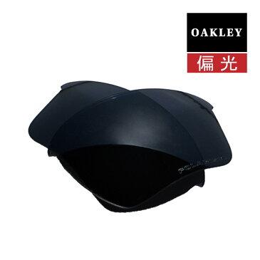 オークリー スポーツ サングラス 交換レンズ OAKLEY HALF JACKET2.0 XL ハーフジャケット BLACK IRIDIUM POLARIZED 41-755 偏光レンズ