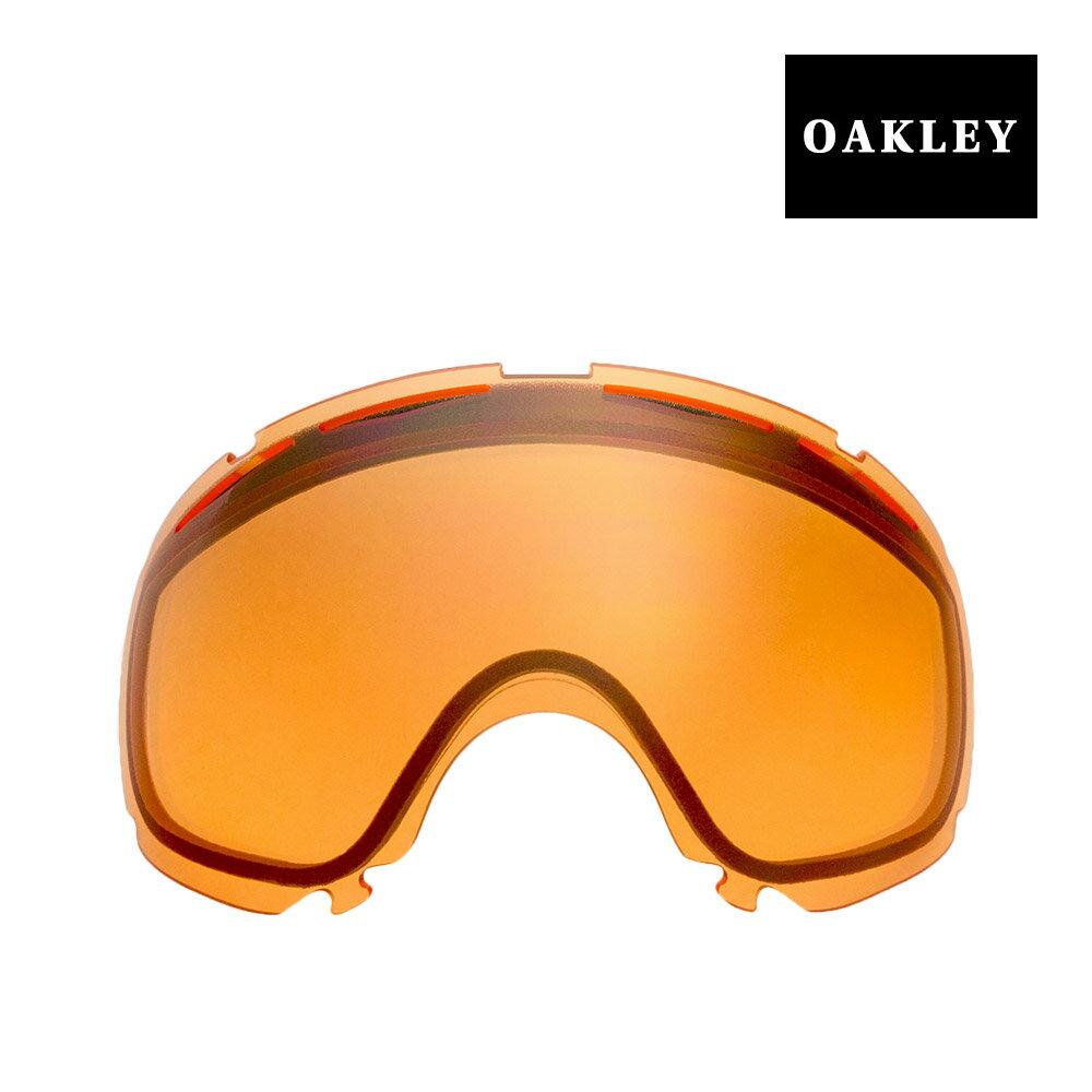 オークリー キャノピー ゴーグル 交換レンズ 02-299 OAKLEY CANOPY スノーゴーグル PERSIMMON