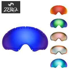 当店オリジナルレンズ <strong>オークリー</strong> ゴーグル スノーゴーグル 交換レンズ OAKLEY A FRAME1.0 エーフレーム ZERO製
