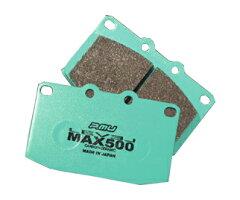 プロジェクトμ MAX500 スイフトスポーツ HT81S 前後セットです。