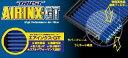 トラスト エアインクスGT ツイン・Kei・MRワゴン・モコ 純正交換タイプ エアクリーナー TRUST AIRINX-GT