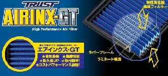 トラスト エアインクスGT ウィッシュ・アベンシス 純正交換タイプ エアクリーナー TRUST AIRINX-GT