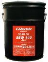 [TRUST] トラスト グレッディ ギアオイル 85W-140 20L缶 GL-5 LSDオイル・デフオイル・ミッションオイル