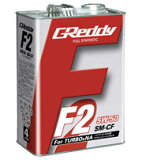 TRUST トラスト F2エンジンオイル 5W-50 4L缶 100%化学合成油