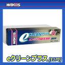 [WAKO'S] ワコーズ eクリーンプラス [ECP] 【100mL】