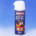 [WAKO's] ワコーズ CC-A キャブレタークリーナー【420ml】 速攻型キャブレター洗浄スプレー