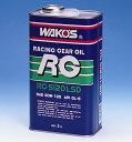 [WAKO's] ワコーズ RG5120LSD アールジー5120 2L缶 ワイドレンジギヤーオイル ギアオイル・ギヤオイル 80W-120相当