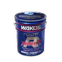 [WAKO'S] ワコーズ トリプルアール40 粘度(10W-40) [TR-40] 【20Lペール缶】 (※沖縄は送料別)