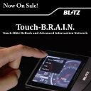 【代引送料無料】 BLITZ ≪Touch-B.R.A.I.N. タッチブレイン≫ パジェロ(PAJERO) 02/09-06/10 V63W,V73W 6G72
