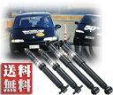 MONROE モンロー バンマグナム 【CR51V タウンエースノア バン 4WD (1996.10 〜 2001.11)】 リア(1本)