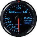 Defi Racer Gauge デフィ ブルーレーサーゲージ ターボ計/ブースト計 52φ 青 ブーストメーター