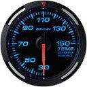 Defi Racer Gauge デフィ ブルーレーサーゲージ 温度計(水温計/油温計) 52φ 青 テンプメーター