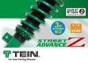 TEIN 車高調 ≪STREET ADVANCE Z≫ 【ロードスター [NA6CE] 1989.09-1998.01 1600 FR [S-SPECIAL, ...