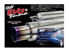 GP SPORTS EXAS EVO Tune マフラー スイフト ZC11S M13A FF車用です。