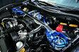 CUSCOクスコ TypeOS オーバルシャフトストラットバー BRZ ZC6(2WD/2000cc)12.3- フロント用 ストラットタワーバー【965 540 A】