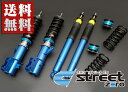 CUSCO クスコ STREET ZERO 車高調 ZC32S スイフトスポーツ FF (11.12-)