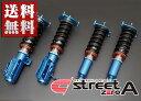 CUSCO クスコ STREET ZEROA 車高調 NB6C/NB8C ロードスター (オプション:CP3) FR (98.01-05.08)