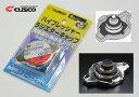 CUSCO クスコ ラジエターキャップ 【 スズキ アルトターボRS HA36S】 ハイプレッシャータイプ