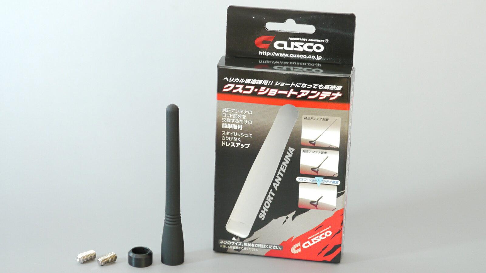 [CUSCO] クスコ ショートアンテナ (ブラック) 【 キャスト [LA600S] 】
