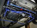 CUSCO クスコ 調整式ラテラルロッド 【 アルトワークス [HA36S] 4WD 】【632 466 A】