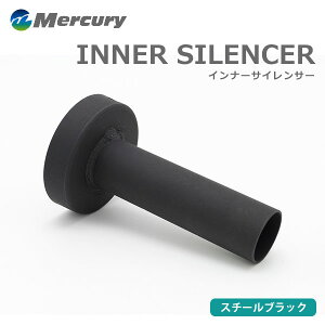 [Mercury] マーキュリー スチールブラック インナーサイレンサー 100Φ ゆがみ防止ステー付