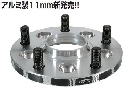 ハブリング付 KICS キックスワイドトレッドスペーサー 11mm 5穴 PCD114.3 ピッチ1.5 NEWモデル アルミ製になりました