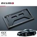 nismo ニスモ カーボンナンバープレートリム フロント用1枚 【 NISSAN GT-R R35 全車 】
